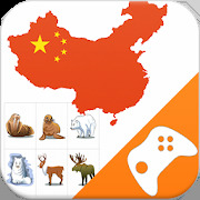 Chinese Game: Word Game Vocabulary Game