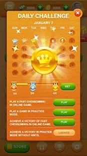 Chess Online Screenshot