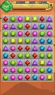 Jewel Games : Jewel Quest Heritage Match 3 Screenshot