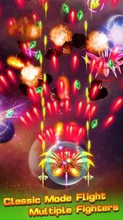 Galaxy Shooter-Space War Shooting Games Screenshot