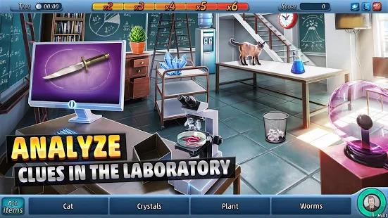 Criminal Case: The Conspiracy Screenshot