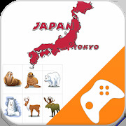 Japanese Game: Word Game, Vocabulary Game
