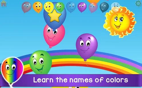 Kids Balloon Pop Game Free ???? Screenshot