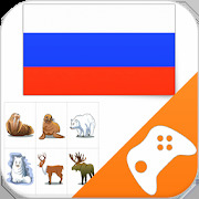 Russian Game: Word Game Vocabulary Game
