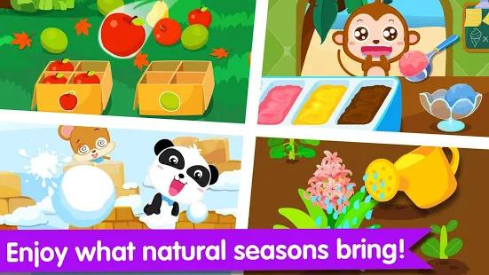 Natural Seasons Screenshot