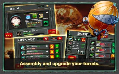 Little Commander 2 Screenshot