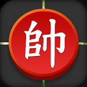 Chinese Chess ( Xiangqi Free )