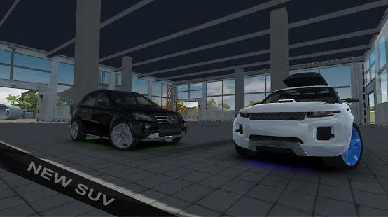 European Luxury Cars Screenshot