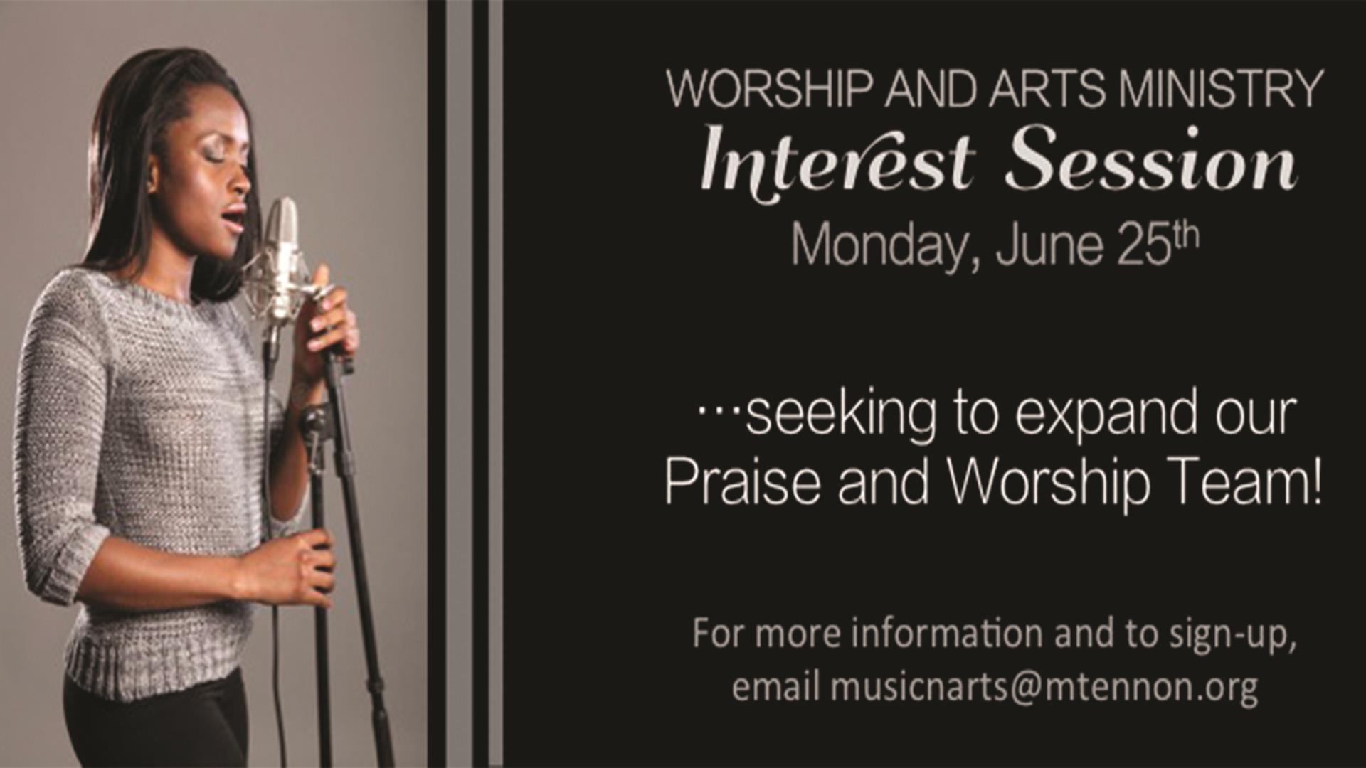 Praise Team Interest Session
