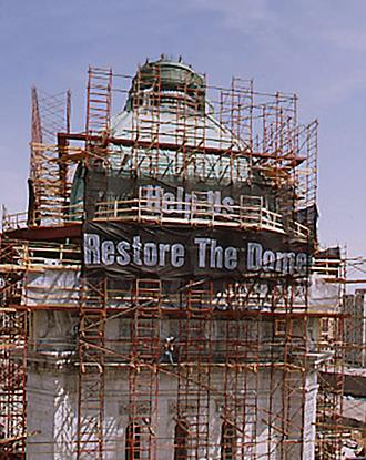 Help Us Restore the Dome 1992
