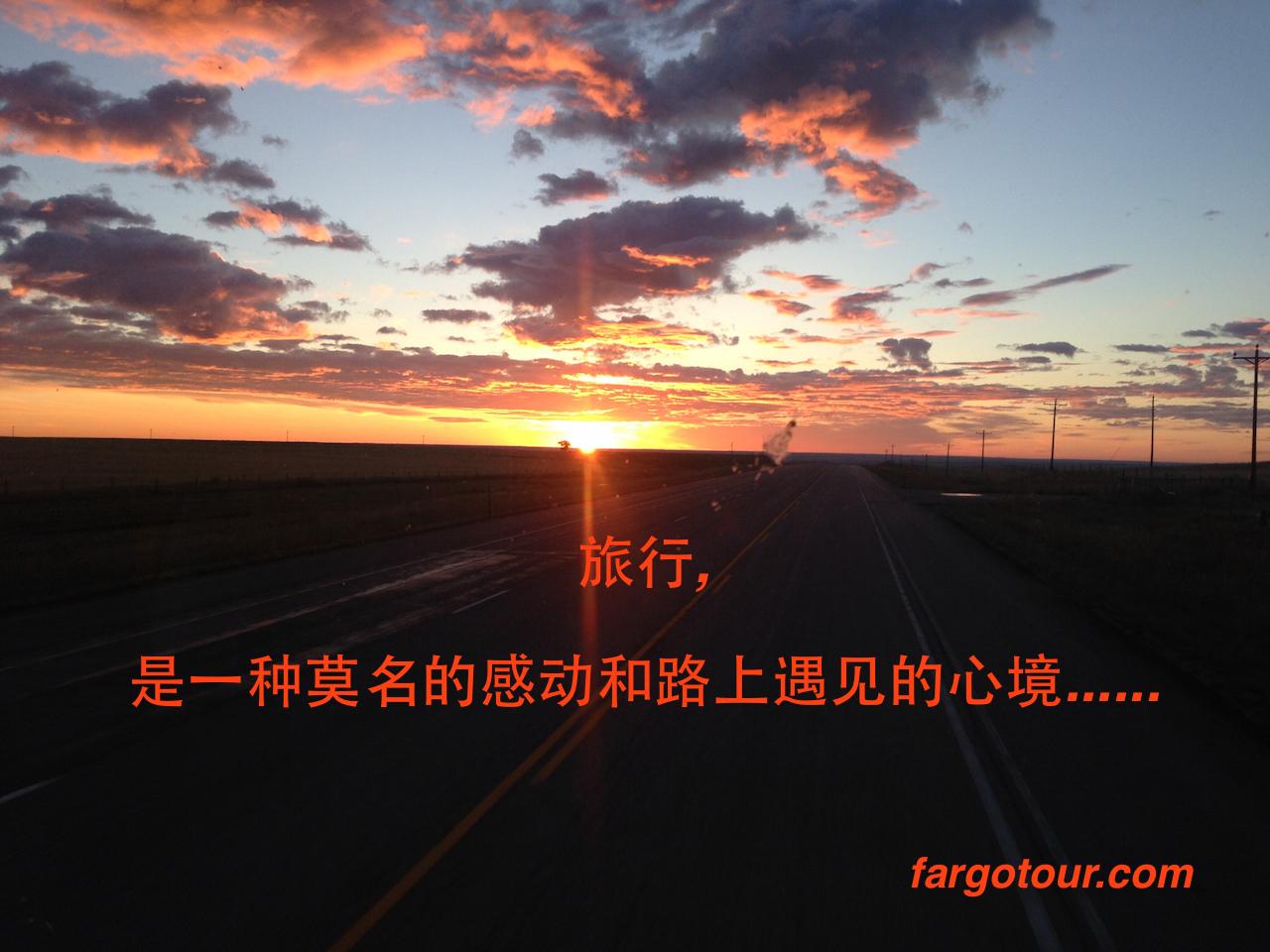 FargoTour