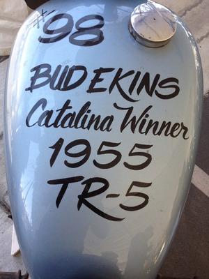 Bud Ekins 1955