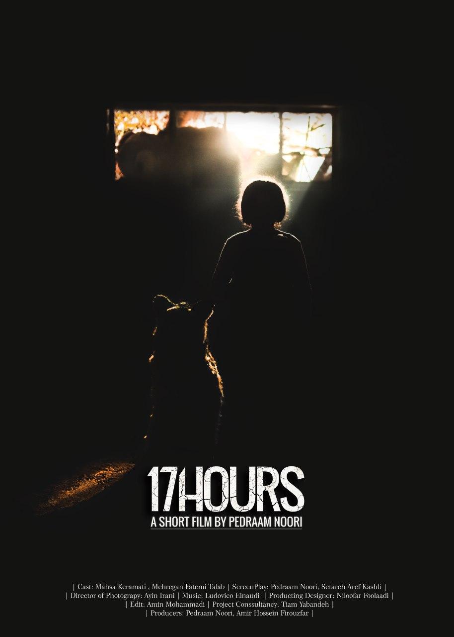 17Hours-Pedram