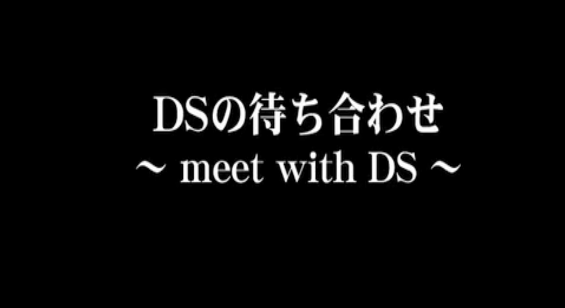 Meet With Ds-Kenji