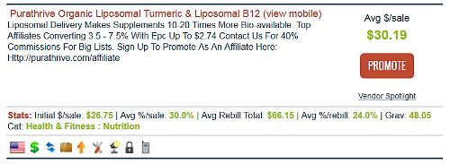 turmericCBoffer - Turmeric PLR Articles   Turmeric Report With PLR