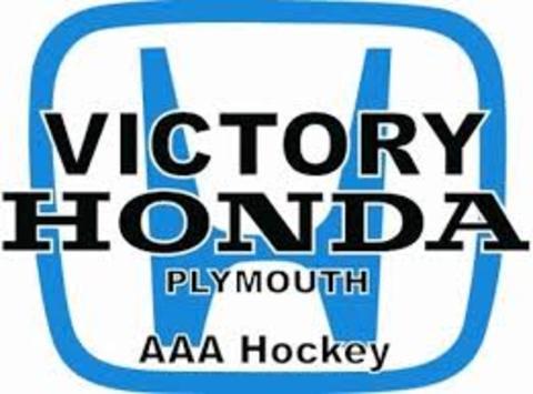 Victory Honda mascot