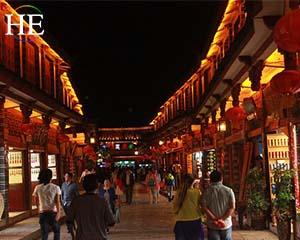 Welcome to Lijiang!