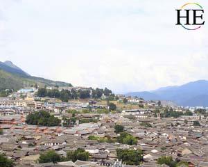 Farewell, Yunnan Province!