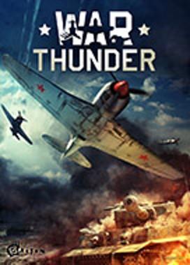 War thunder 1.99 leaks