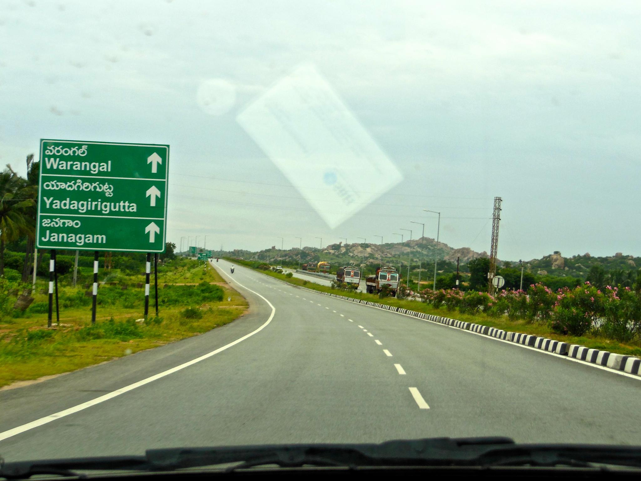 Dileep Eduri Warangal Highway
