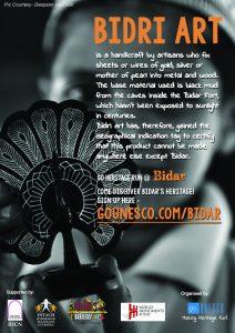 Bidri Poster