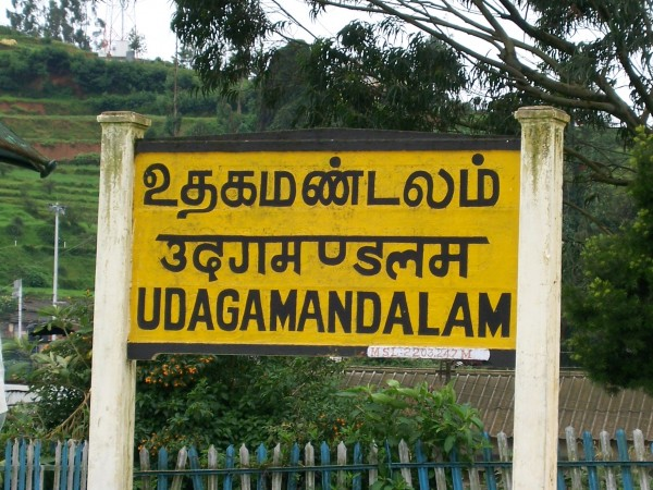 Welcome to Ooty