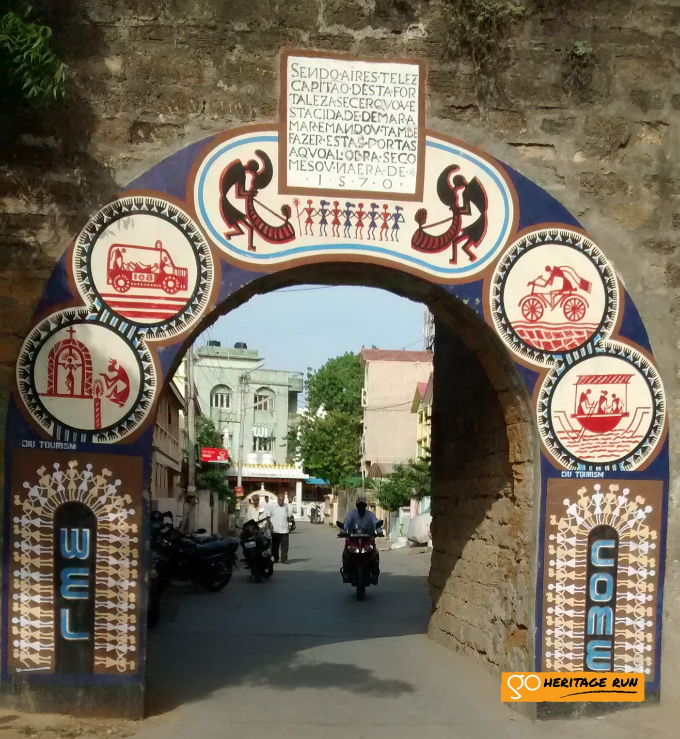 Another decorated arch