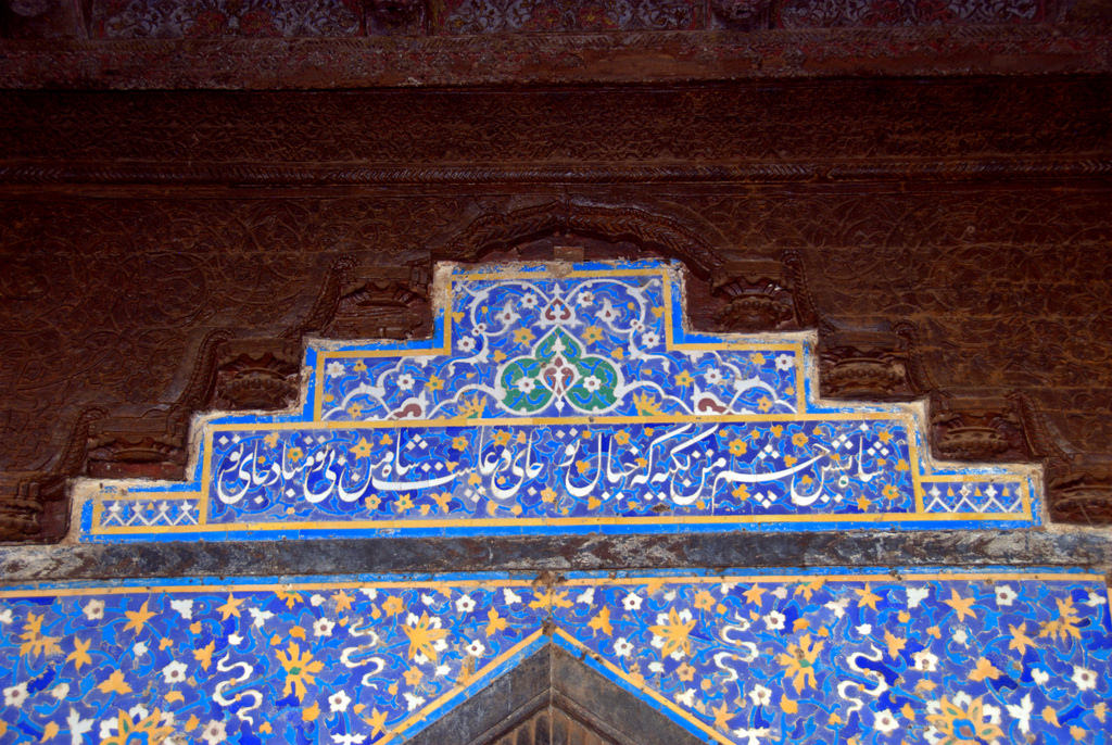 Detail of Mosaic on Rangeen Mahal