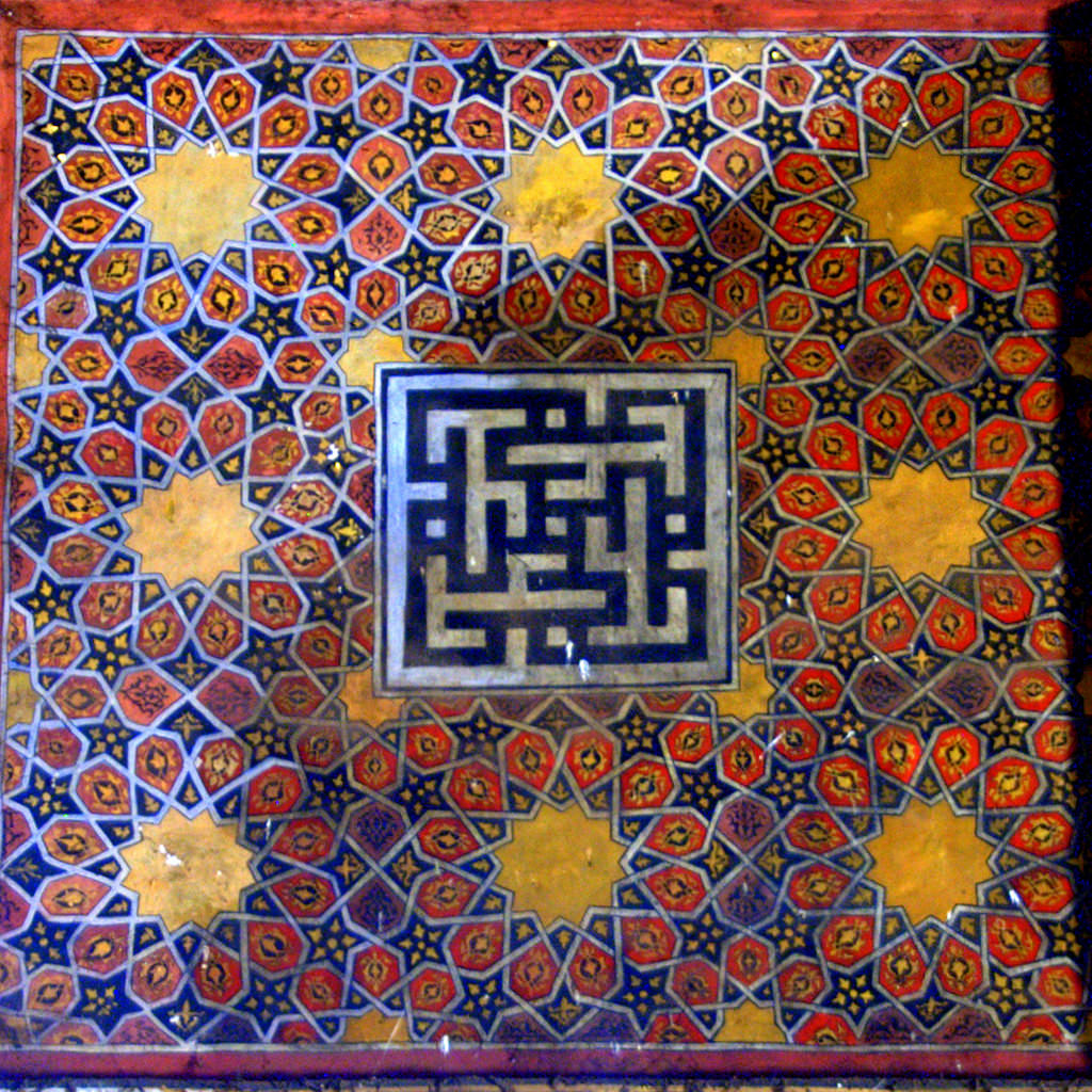 Geometric pattern in Ahmed Shah-al-Wali Bahmani tomb