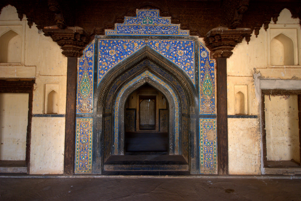 The colourful Mosaic entrance