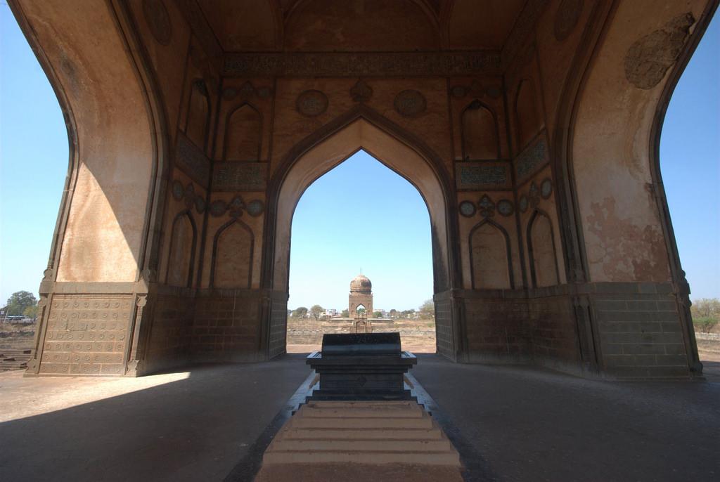 Tombs of Ali Barid, Bidar