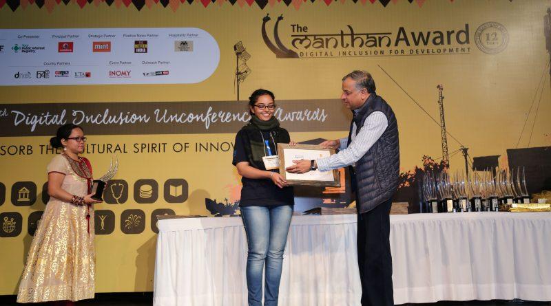 2015 Manthan Award