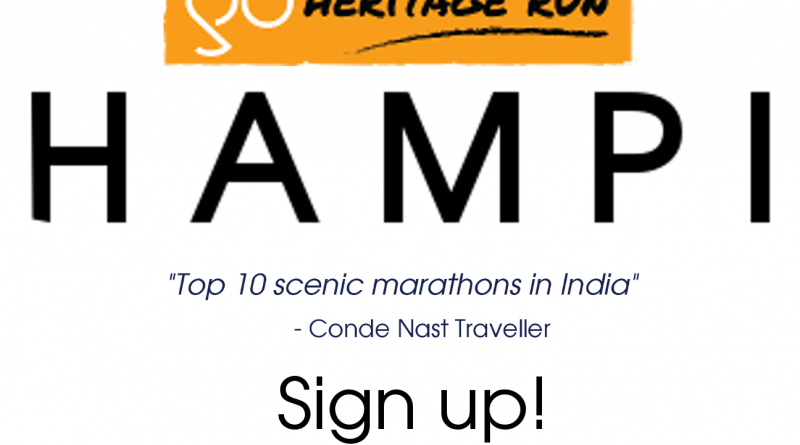 ghr-hampi-sign-up