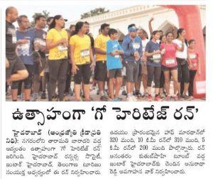 Andhra Jyothi - July 25 2016 - Page 10