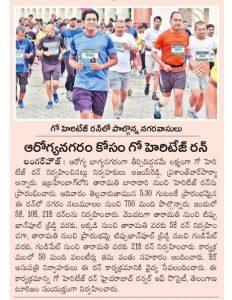 Andhra Jyothi - July 25 2016 - Page 16