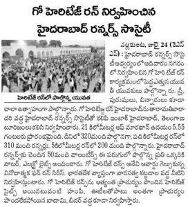 Andhra Prabha - July 25 2016 - Page - 07