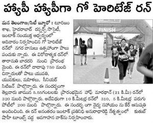 Mana Telangana - July 25 2016 - Page - 05