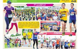 Sakshi - July 25 2016 - Page - 19