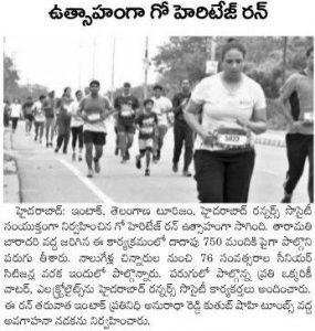 Surya - July 25 2016 -Page - 05