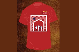 GHR Hyderabad 2017 Run T-shirt