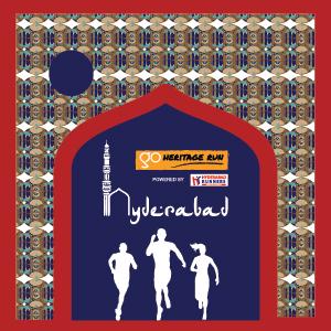 GHR - Hyderabad 2017