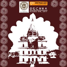 GHR - Orchha 2017