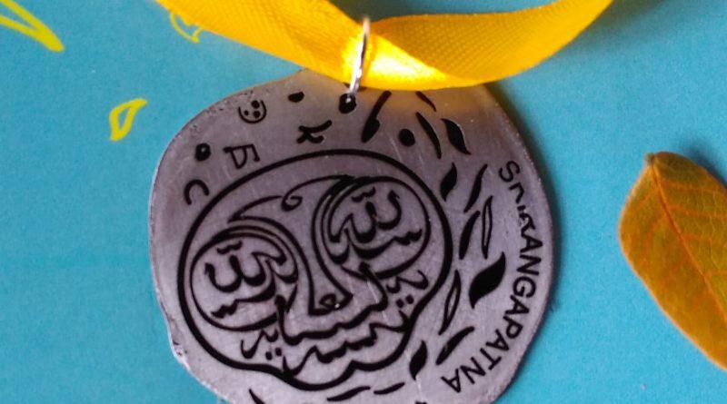 Go Heritage Run Srirangapatna Medal