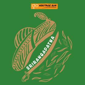 GHR - Srirangapatna 2017