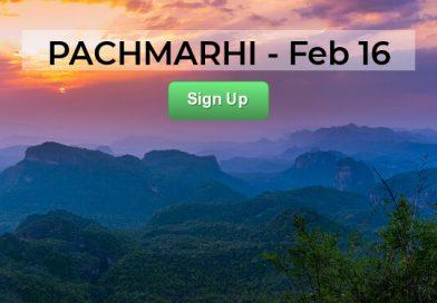 ghr pachmarhi february 16 2020
