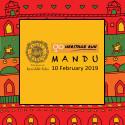 GHR - Mandu 2019