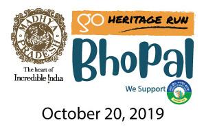 GHR-Bhopal-logo