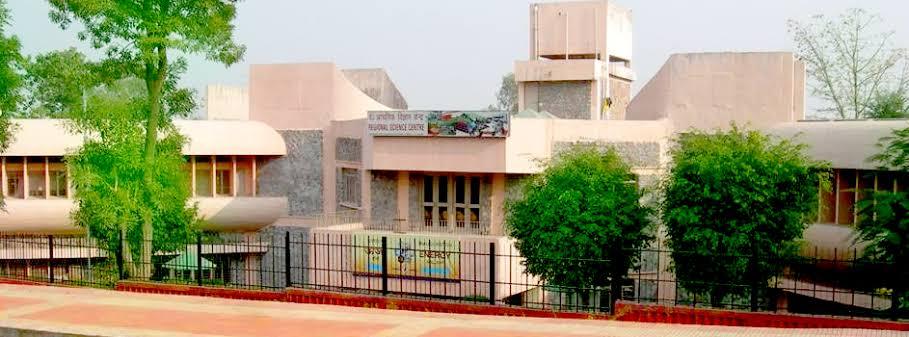Regional Science Centre