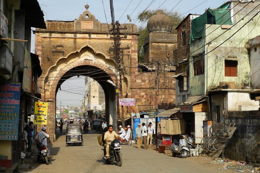 Islami gate