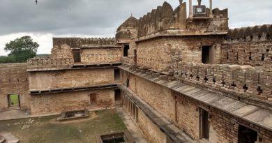Chanderi Fort Palace